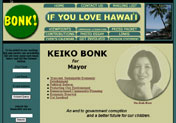 Bonk if you love hawaii, 2000